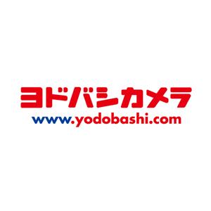 ヨドバシカメラ 新潟店