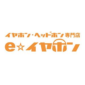 e☆イヤホン 各店